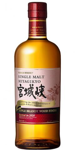 Miyagikyo Apple Brandy Wood Finish botteled 2020